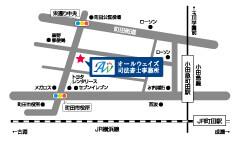 町田市にある司法書士の地図